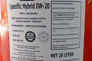 H-TECH 100 PLUS 0W20 100%化学合成
