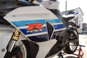 GSX-R1000 Limited13