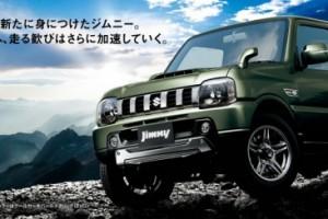 Jimny Land Venture