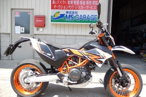 KTM 900 (5)
