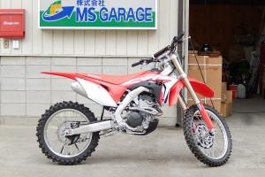 CRF 250 (4)