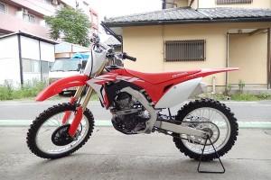 CRF 250 (7)