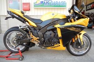 R1 amarela (5)