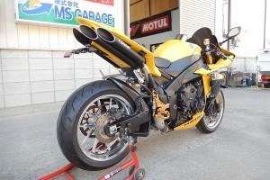 R1 amarela (6)