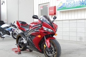 R1 Vermelha (1)