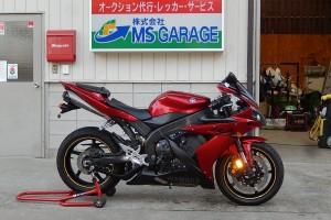 R1 Vermelha (5)